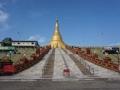 Naypyidaw Uppatasanti Pagode Nov_2017 -005