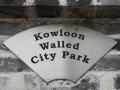 KowloonWalledCity-Gedenkpark 2016 -001