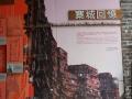 KowloonWalledCity-Gedenkpark 2016 -004