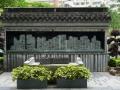 KowloonWalledCity-Gedenkpark 2016 -014