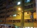 HK Tram-Nachtfahrt 2016 -021