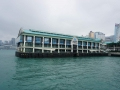 Star Ferry HK Island-Kowloon - 001
