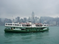 Star Ferry HK Island-Kowloon -003