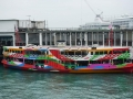 Star Ferry HK Island-Kowloon -022