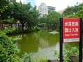 Gedenkhalle+park Taipei 2016 -017
