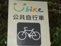 Gedenkhalle+park Taipei 2016 -026