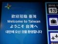 Taipei Ostblock-Flair + Garküchen - 005