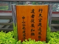 Taipei Ostblock-Flair + Garküchen -015