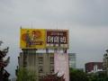 Taipei Ostblock-Flair + Garküchen -017