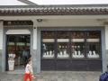 TianTanBuddha Lantau 2016 -060