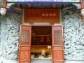 TianTanBuddha Lantau 2016 -274