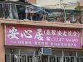 Tin Hau Festival Yuen Long 2016 -043