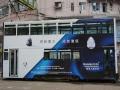 Tramfahrt HK Island 2016 - 006