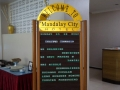 2017-10 Mandalay arrival + first steps 011