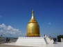 Bu Paya Stupa