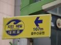 BusanTower2018-022