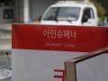 ChangdeokgungWithHanbok2018-008