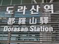 DMZ+JSA-Seoul_Sept2018-009