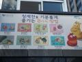 Cheonggyecheon_-073