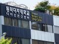 Gangnam_Seoul2018-103