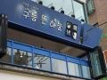 HongdaeSeoul2018-045
