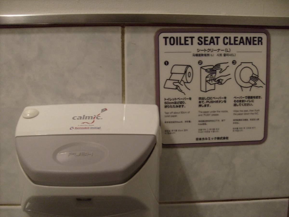 japans toiletten stehen unter strom reisephilie