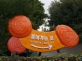 JejuLoveland-001