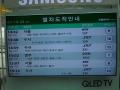 KTX_Southkorea2018_-001