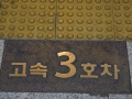 KTX_Southkorea2018_-003