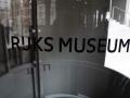Museumsplein_Amsterdam_May2018_-101