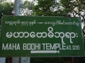 Bagan Maha Bodhi Tempel_Oct_2017 -015