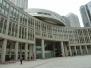 Rathaus & Shinjuku Gyoen