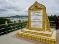 Sagaing Oct_2017 -015